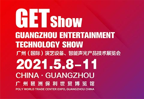 Join Precision Devices at GETshow 2021